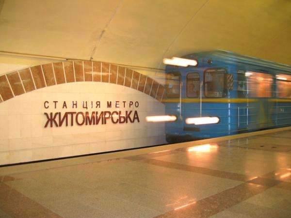 """Станція """"Житомирська"""". Платформа."""