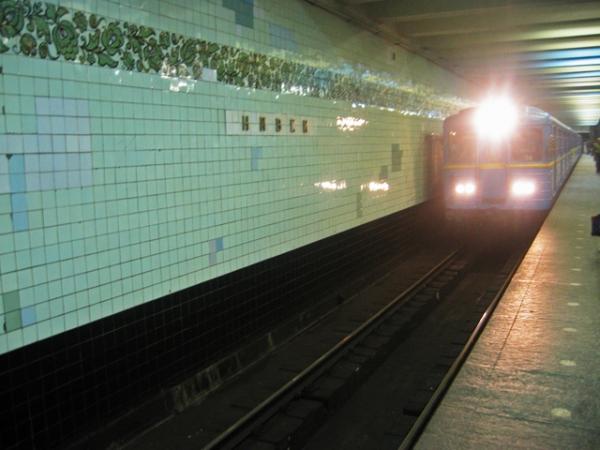 """Станція """"Нивки"""". Платформа."""