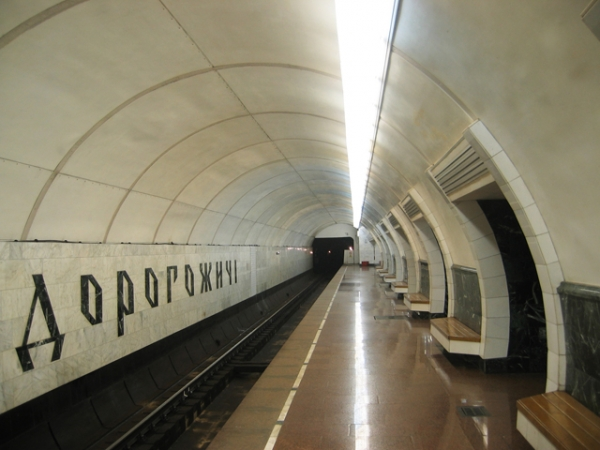 """Станція """"Дорогожичі"""". Платформа."""