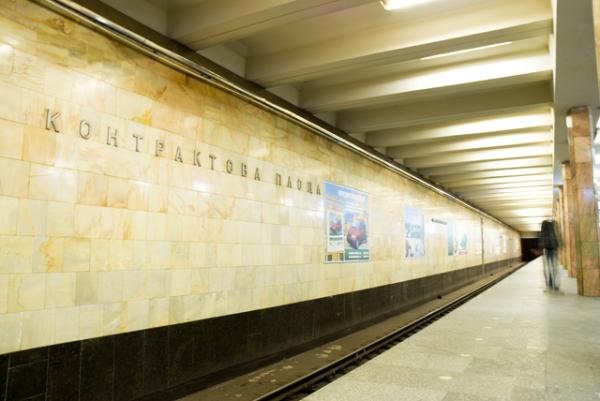 """Станція """"Контрактова площа"""". Платформа."""