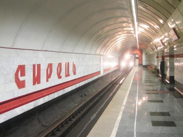 """Станція """"Сирець"""". Платформа."""
