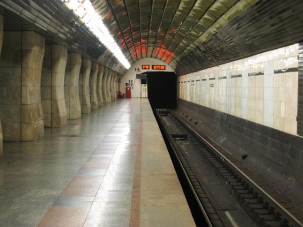 """Станція """"Кловська"""". Платформа."""