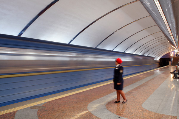 """Станція """"Бориспільська"""". Платформа."""