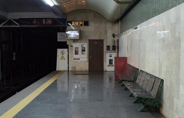 """Станція """"Вирлиця"""". Портал тунелю."""