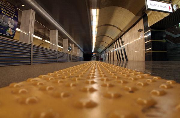 """Станція """"Вирлиця"""". Платформа."""