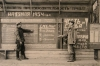 Начальник дільниці О. Булгаков та начальник зміни Л. Дульнєв / Начальник участка А. Булгаков и начальник смены Л. Дульнев. 1954.