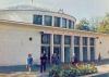 Ст. Університет. 1967.