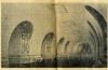 """Проект ст. """"Вокзальна"""". 1958 рік."""